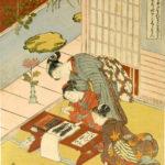 日本の学校 教育の始まりはいつから?