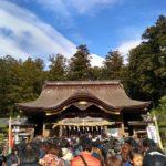小國神社へ初詣