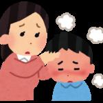 風邪の治し方 家庭でできる!引きはじめに効果的な対処法